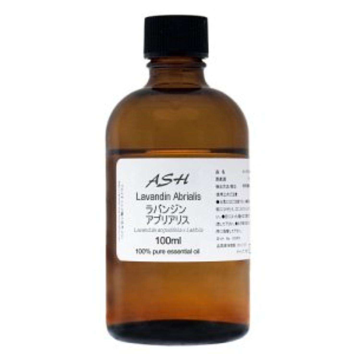 記念日旅行者より良いASH ラバンジン アブリアリス エッセンシャルオイル 100ml AEAJ表示基準適合認定精油