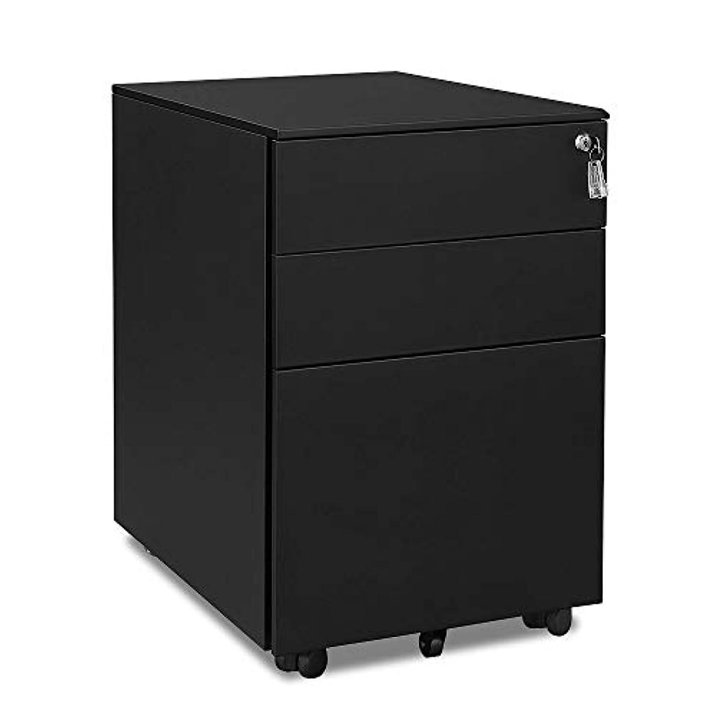 Romatlink, 3-Drawer Mobile Pedestal File Cabinet with Metal Lockable System, Office Storage File Cabinet, Under Desk Fully Assembled [Except for 5 Castors], Black