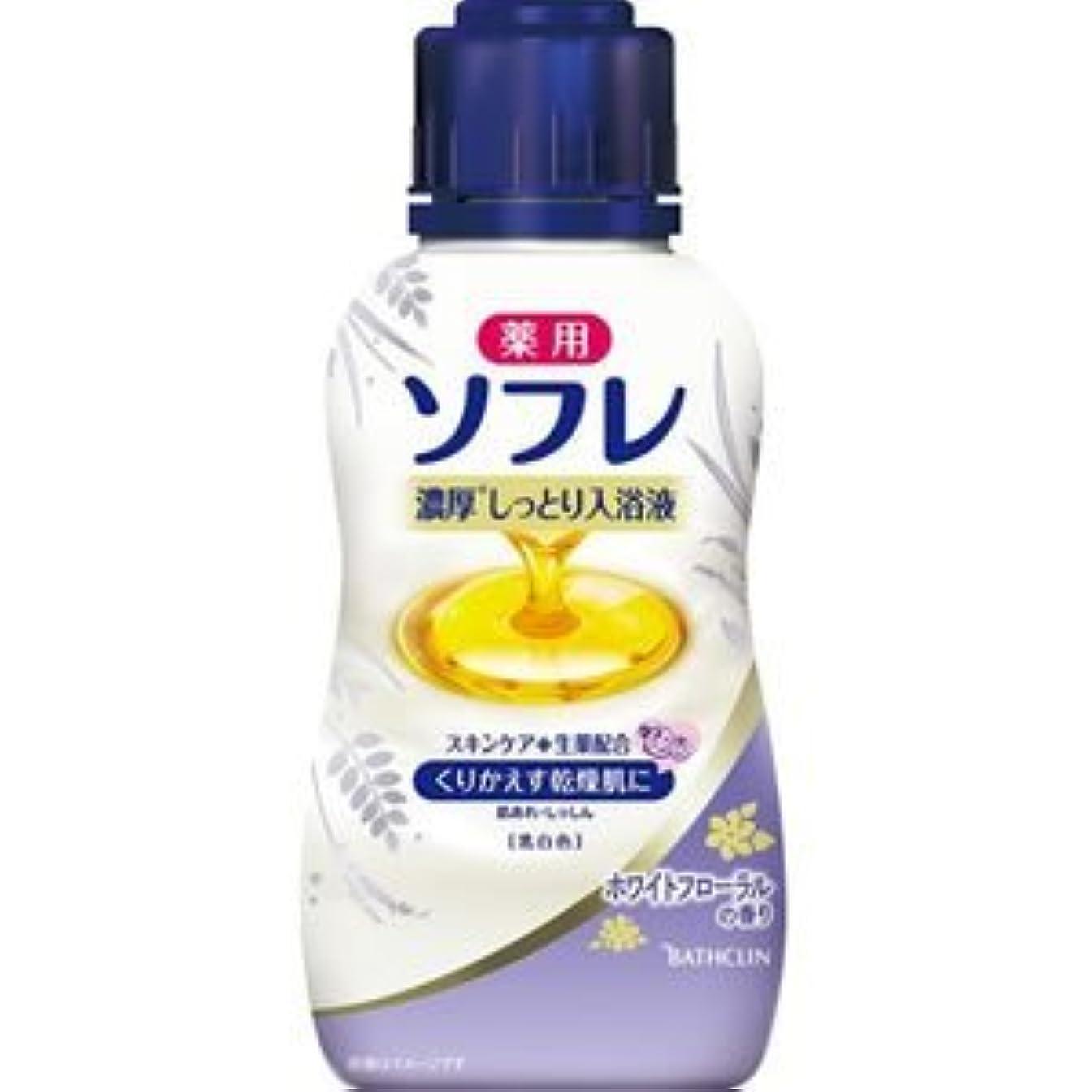 上へ柔らかい足贅沢な(バスクリン)薬用ソフレ 濃厚しっとり入浴液(ホワイトフローラルの香り)480ml(医薬部外品)