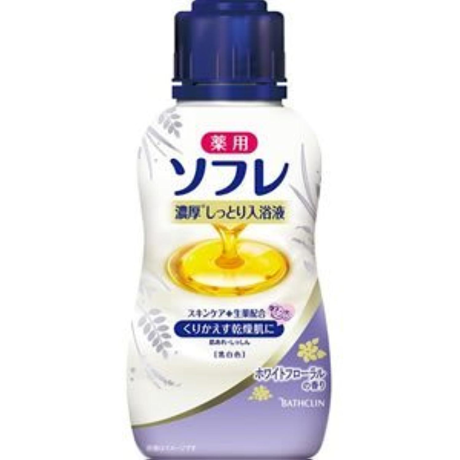 抽出才能のある薄める(バスクリン)薬用ソフレ 濃厚しっとり入浴液(ホワイトフローラルの香り)(お買い得3本セット)480ml(医薬部外品)