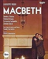 ヴェルディ:歌劇《マクベス》(Blu-ray Disc)