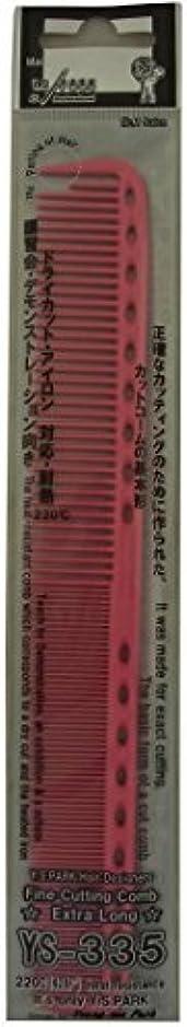 文庫本誰事前にYS Park 335 Fine Cutting Comb (Extra Long) - Pink [並行輸入品]