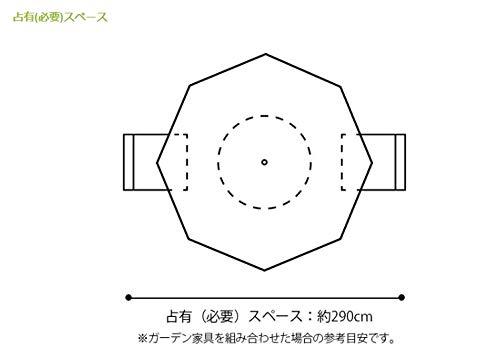 タカショー(Takasho)マーケットパラソル2.1Mホワイト