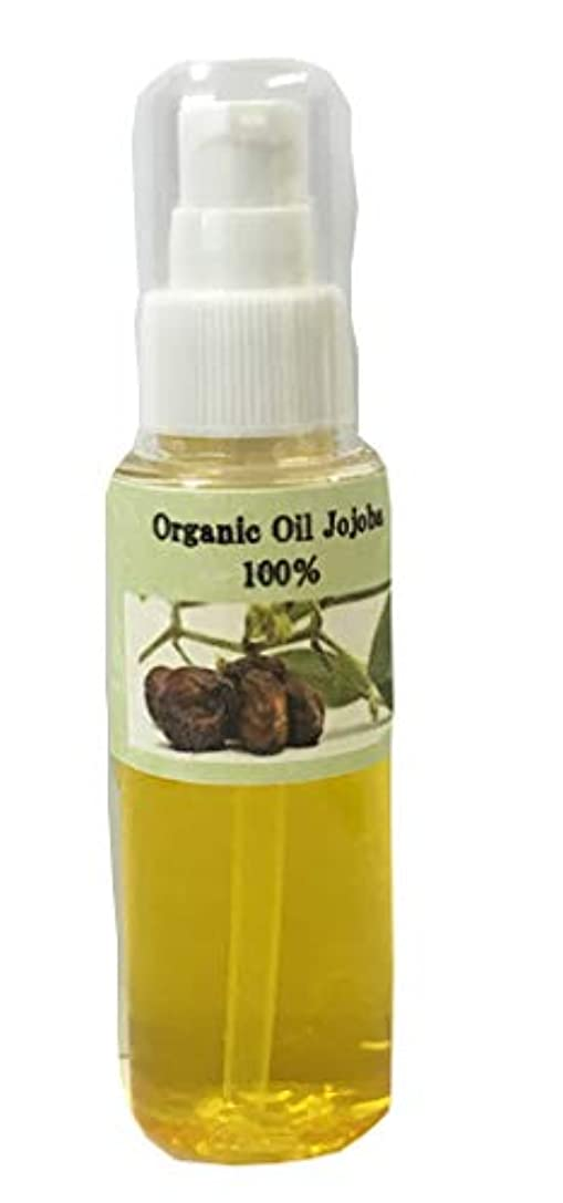 メイエラアシュリータファーマン芽植物性美容オイル ゴールデン<80ml>-有限会社ライフベストテクノ元気屋-