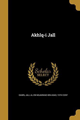 Akhlq-i Jall