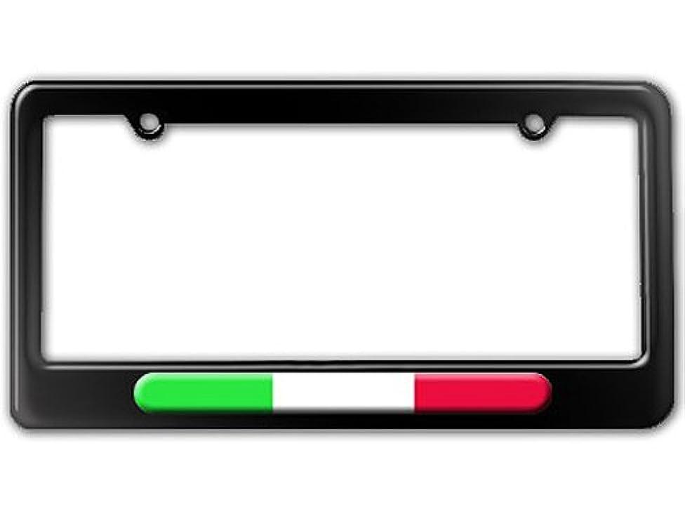 Italian Flag - Italy License Plate Tag Frame