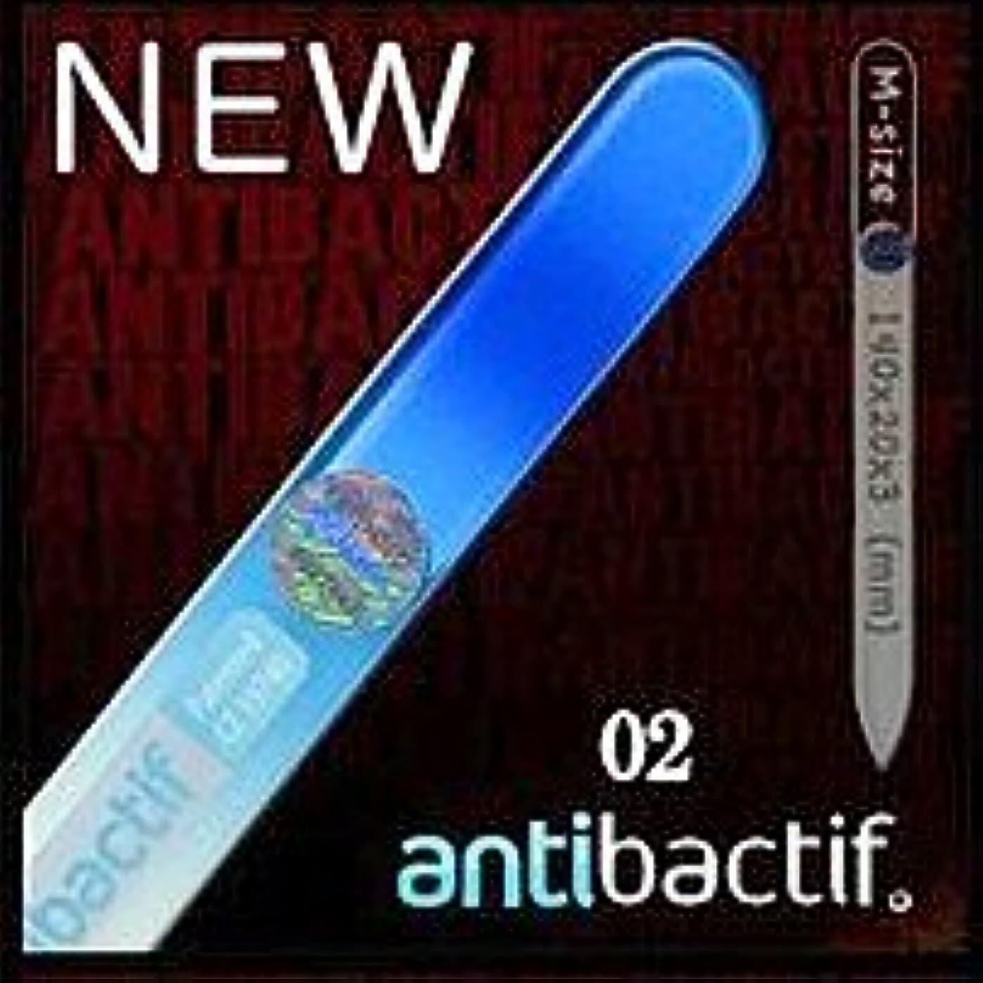 患者フルーティー鳥【ブラジェク】ガラス爪やすり  NEW antibactif カラー(両面ヤスリ) (02)
