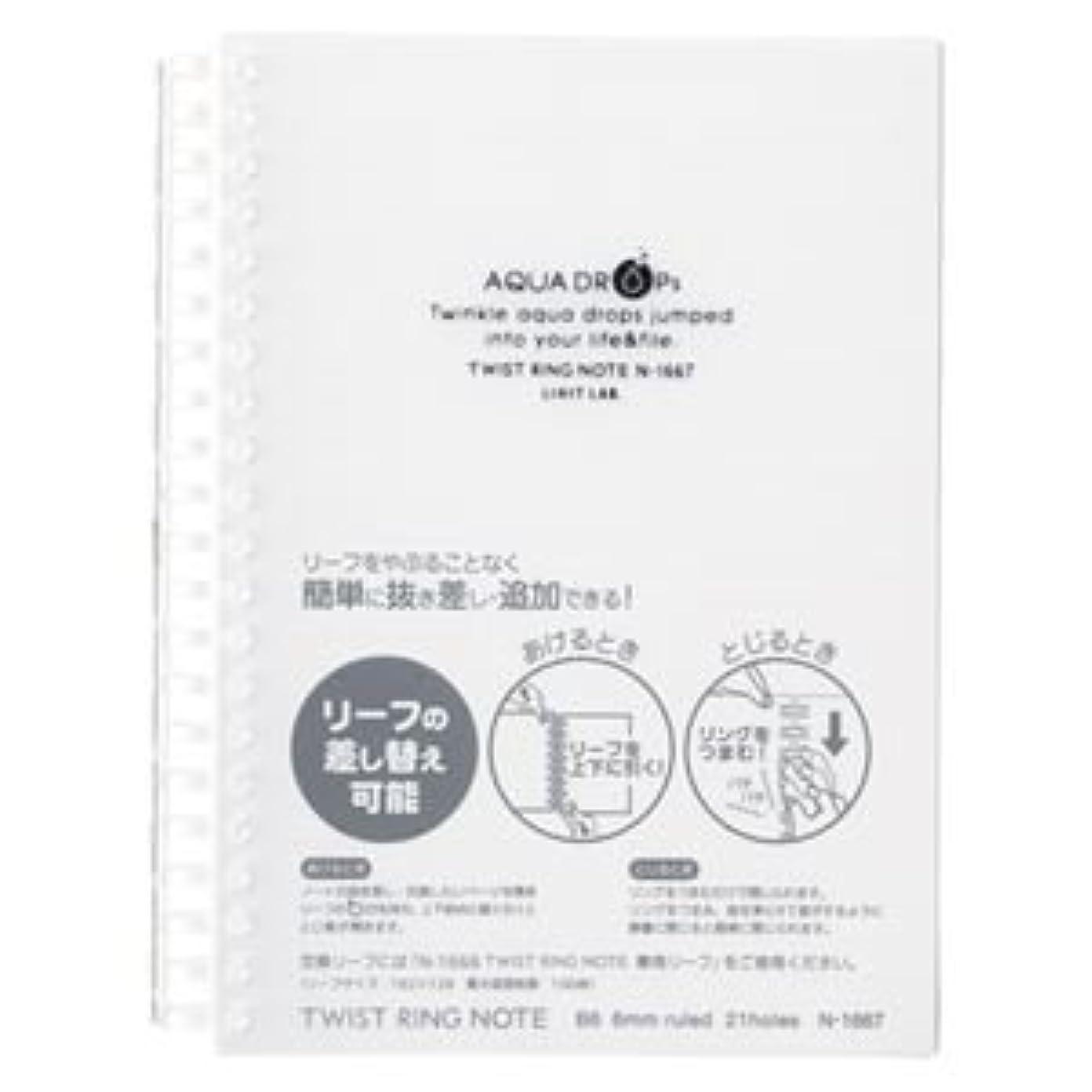 (業務用セット) リヒトラブ AQUA DROPs ツイストリング?ノート B6判 N-1667-1