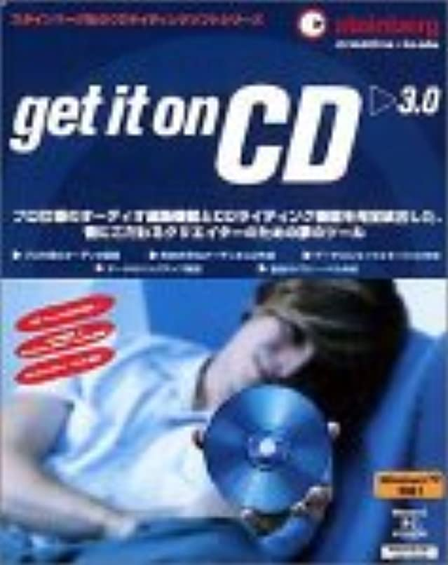 割合トンハロウィンget it on CD 3.0