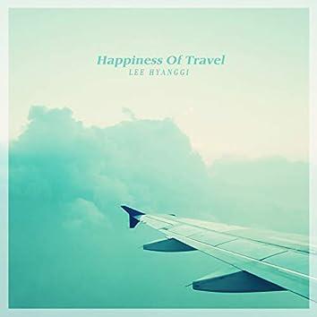 여행이 주는 행복