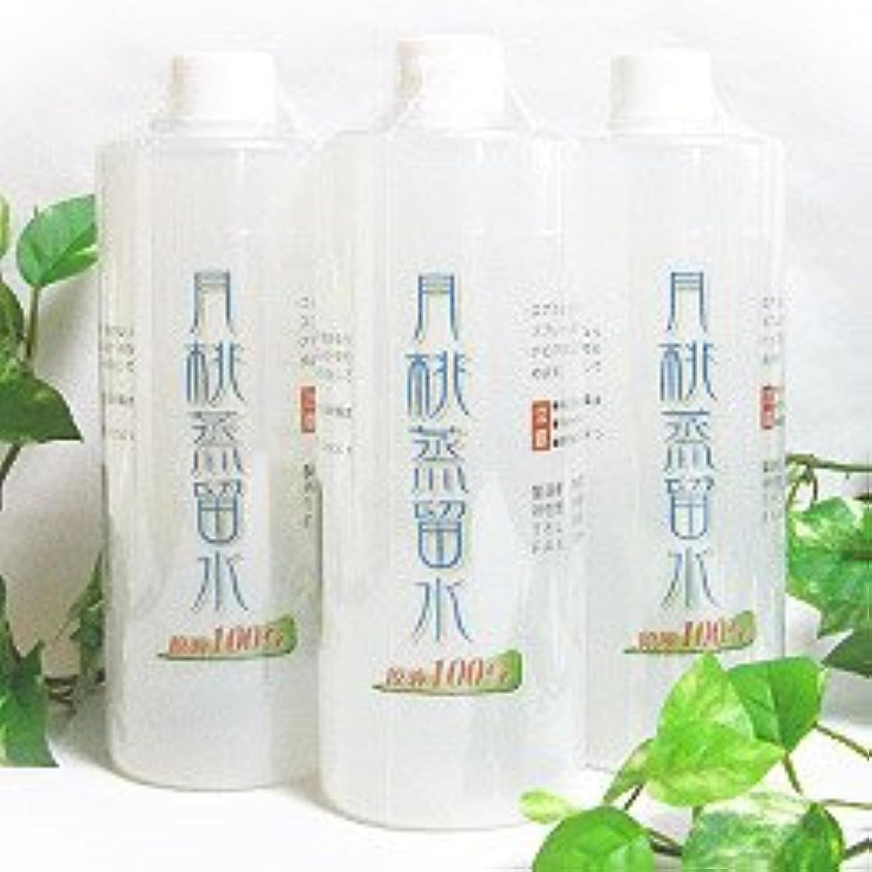 フロンティア摂氏酸化する無添加天然ハーブ水 月桃蒸留水 3本セット 500ml×3本