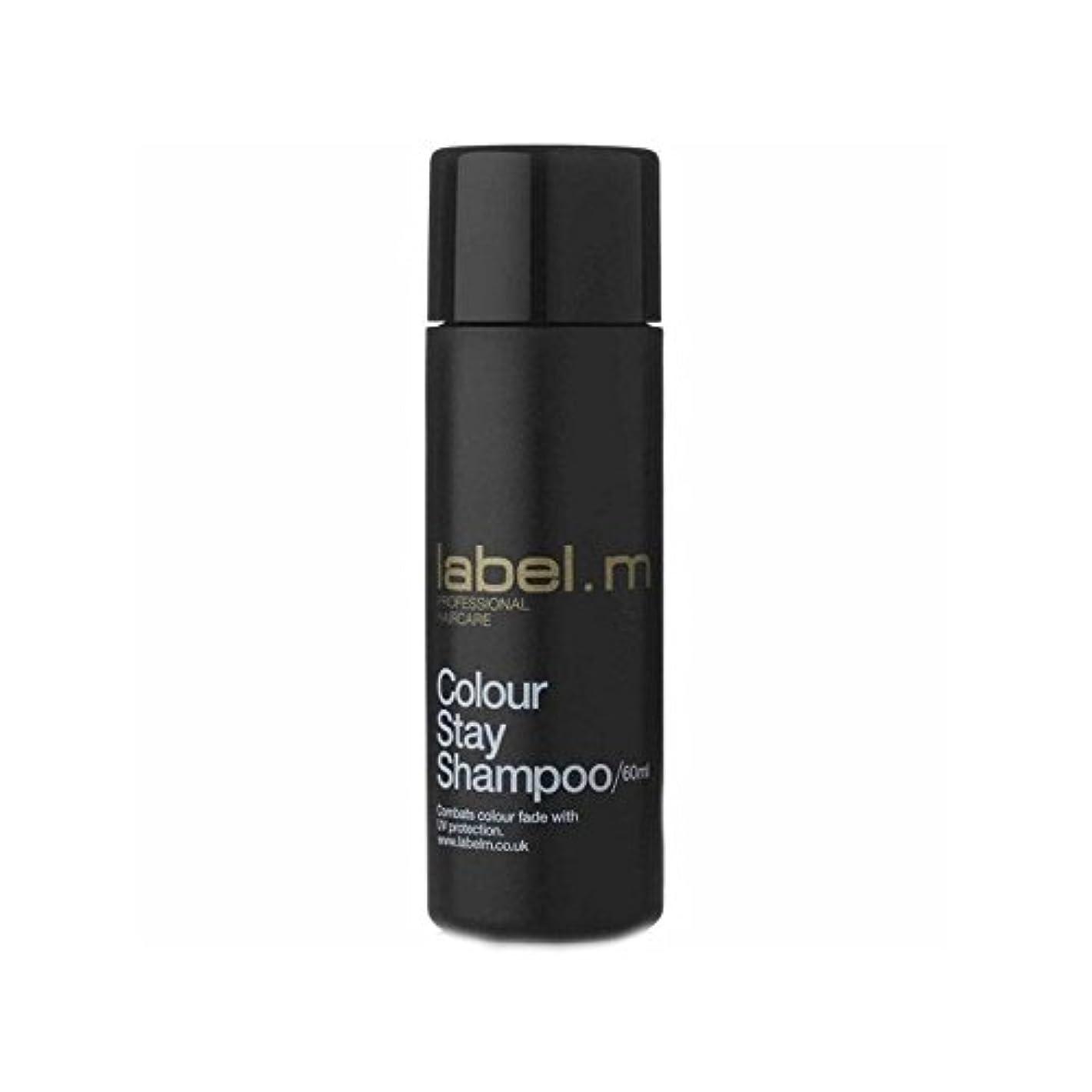 道徳教育手首電化するLabel.M Colour Stay Shampoo Travel Size (60ml) (Pack of 6) - .カラーステイシャンプーの旅行サイズ(60ミリリットル) x6 [並行輸入品]