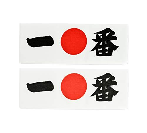 Tierra Zen Set 2 Hachimaki Ichiban, El Primero