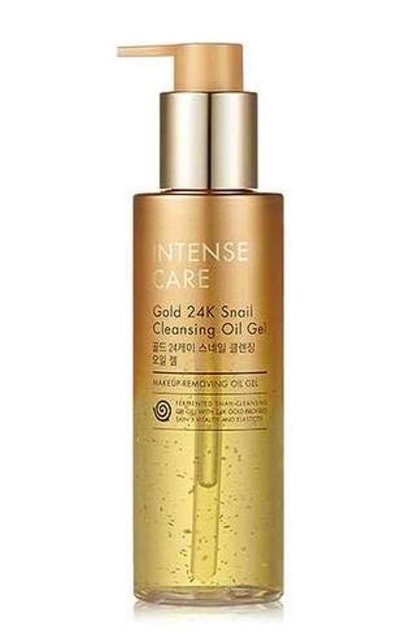 幻想的ニュース脚本TONYMOLY Intense Care Gold 24K Snail Cleansing Oil Gel トニーモリー インテンスケア ゴールド 24K スネール クレンジング オイル ジェル 190ml [並行輸入品]