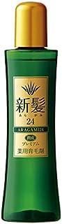薬用育毛剤 新髪24潤成プレミアム (200ml)