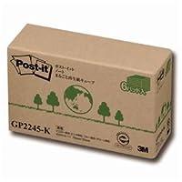 (まとめ) 3M ポストイット ノート まるごと再生紙キューブ ミニ 50×50mm 混色 GP2245-K 1パック(6冊) 【×2セット】