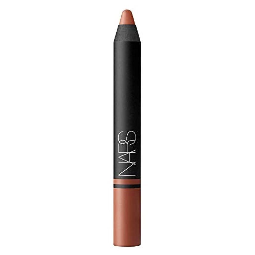 段階ファン高度[NARS] HetのトイレでのリップペンシルサテンのNar - Nars Satin Lip Pencil in Het Loo [並行輸入品]