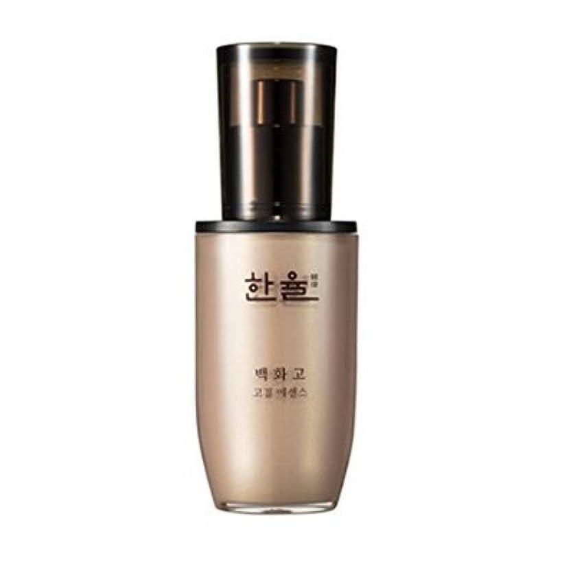 作曲家生きている冷蔵庫[Hanyul] Baek Hwa Goh Silky Skin Serum 40ml