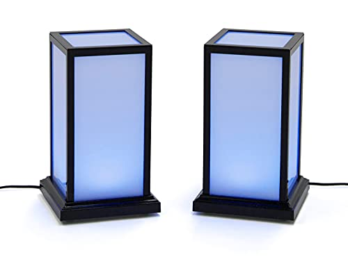 Filimin Friendship Lamp - Modern Design - Set of 2