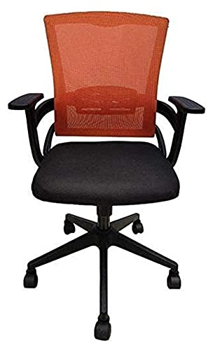 JIAH Bürostuhl, ergonomisch, verstellbare Rückenlehne, Bürostuhl, Drehstuhl, atmungsaktives Netzgewebe