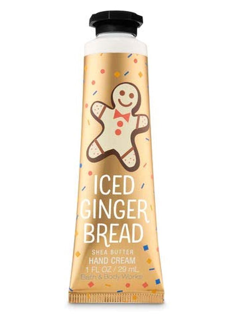 可動式妊娠した浸した【Bath&Body Works/バス&ボディワークス】 シアバター ハンドクリーム アイスジンジャーブレッド Shea Butter Hand Cream Iced Gingerbread 1 fl oz / 29 mL [並行輸入品]