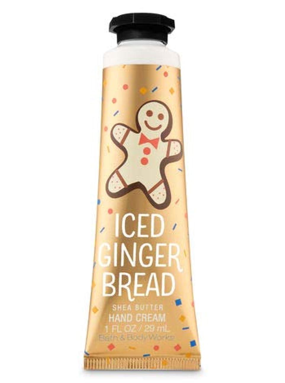 ポンペイ悲しいことにペルメル【Bath&Body Works/バス&ボディワークス】 シアバター ハンドクリーム アイスジンジャーブレッド Shea Butter Hand Cream Iced Gingerbread 1 fl oz / 29 mL [並行輸入品]