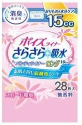 Nippon Paper Crecia Poise Liner Sale Smooth Water safety Absorption Panty