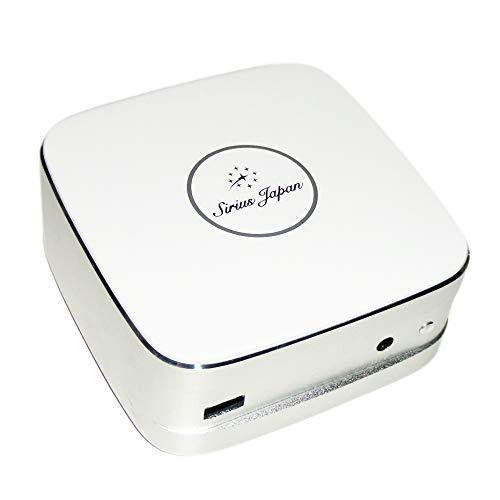 Sirius PC Bento PC Serie, Premium Economy Class, weiß, DIY PC Kit wie eine Lunchbox Mit Inhaltsstoffen wie Sie möchten. ESSB-S3