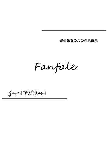Fanfale: Arrangement for Electronic organ Music collection for the the Keyboard (Japanese Edition)