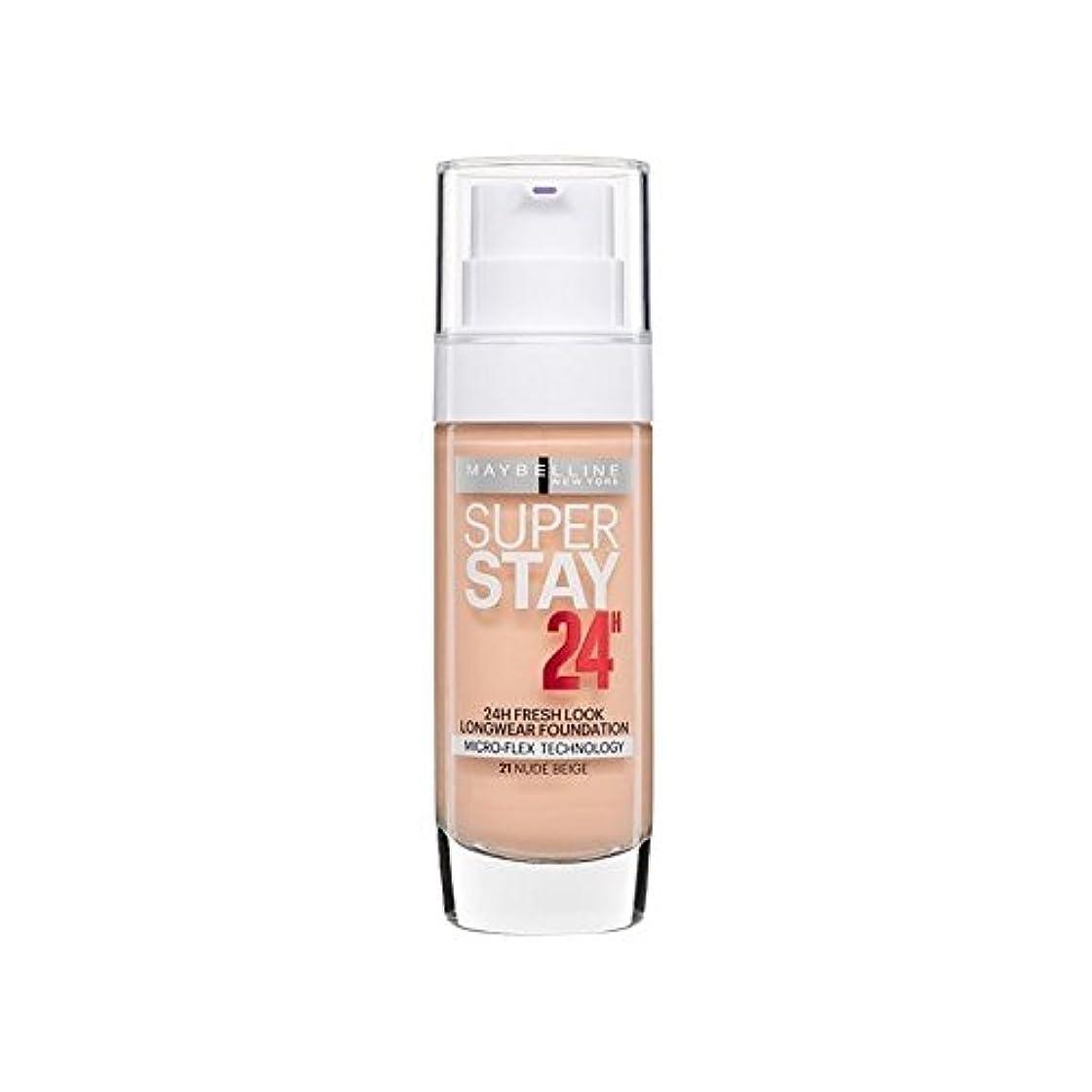 冷ややかな法廷暴露するMaybelline SuperStay 24h Liquid Foundation Nude Beige 30ml (Pack of 6) - メイベリンの24時間リキッドファンデーションヌードベージュ30ミリリットル x6 [並行輸入品]