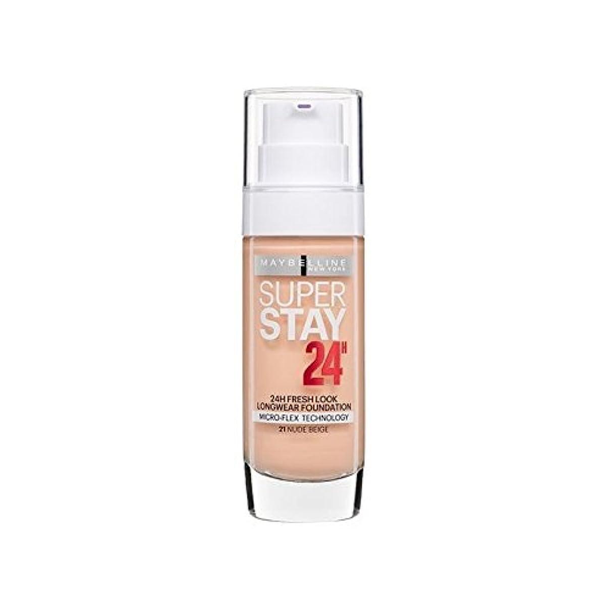 歴史外国人ディレイメイベリンの24時間リキッドファンデーションヌードベージュ30ミリリットル x4 - Maybelline SuperStay 24h Liquid Foundation Nude Beige 30ml (Pack of 4) [並行輸入品]
