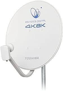 東芝 BS・110°CSアンテナセット(右左旋円偏波対応) BCK-450K