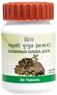 Baba Ramdev - Gokshuradi Guggulu