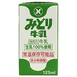 九州乳業 みどり牛乳 125ml紙パック×36本入×(2ケース)