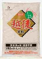 低たんぱく米 1/25越後米粒 1kg×4袋