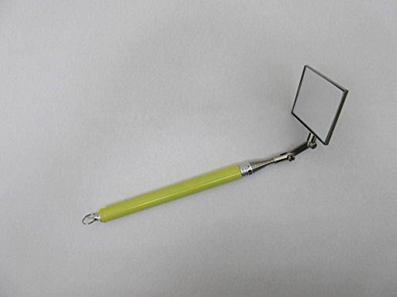 例バスケットボールボート九重電気 九重検針ミラー拡大鏡 M 黄 80606-0011