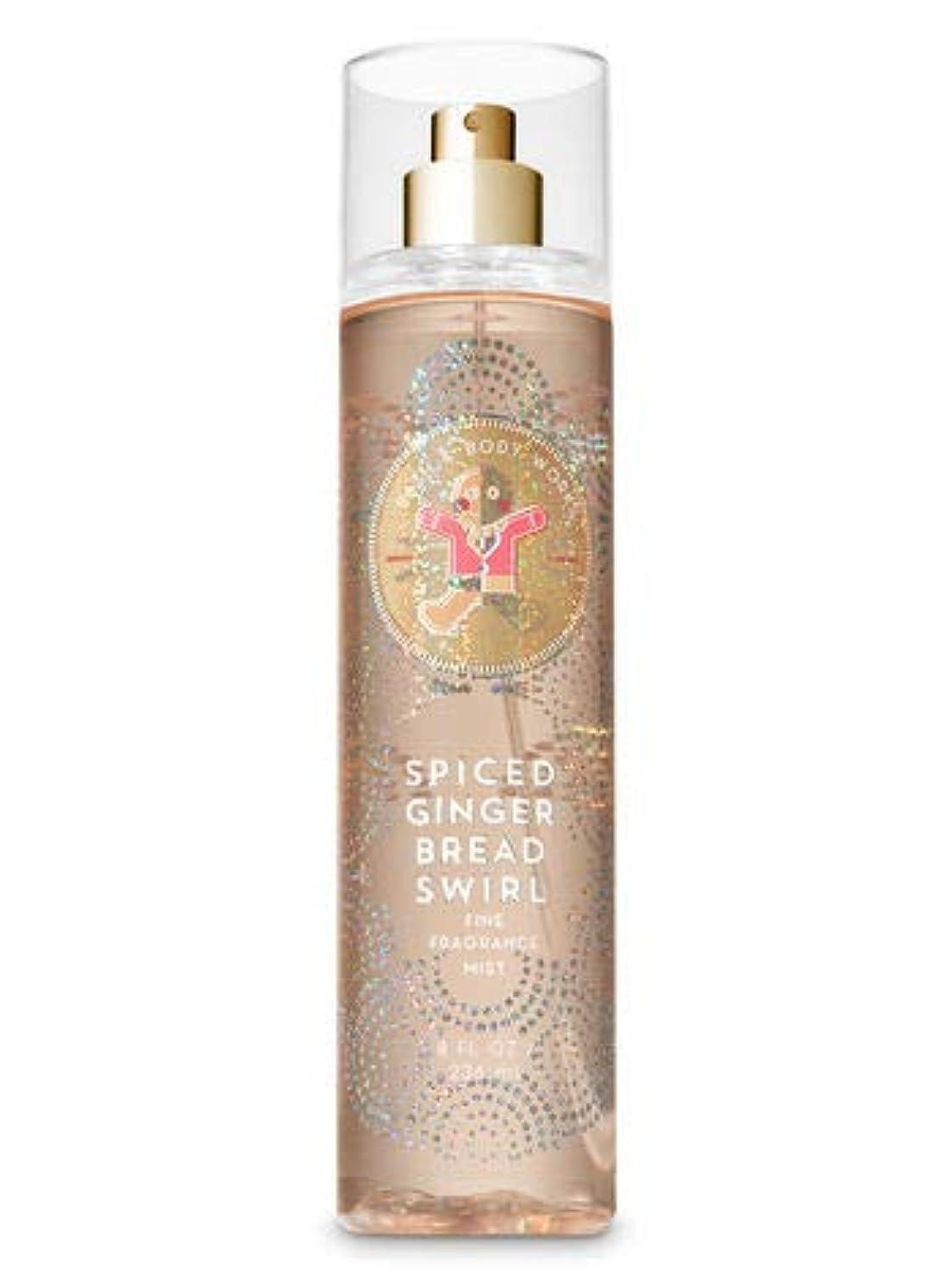 より多い叫び声メディア【Bath&Body Works/バス&ボディワークス】 ファインフレグランスミスト スパイスジンジャーブレッドスワール Fine Fragrance Mist Spiced Gingerbread Swirl 8oz (236ml) [並行輸入品]