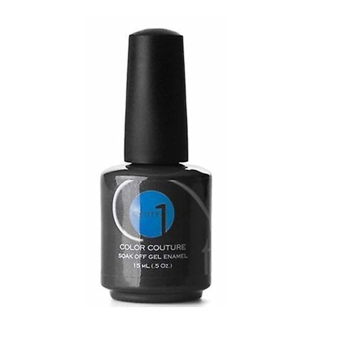 実際の十分カフェテリアEntity One Color Couture Gel Polish - Blue Bikini - 0.5oz / 15ml