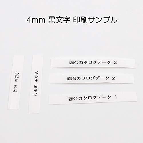 『AKEN テプラ 4mm テープ 白 キングジム テープカートリッジ テプラPRO Tepra SS4K 互換』の4枚目の画像