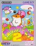 Hoshi no Kirby 2 (Kirby's Dream Land 2), Japanese Game Boy Import by Nintendo [並行輸入品]