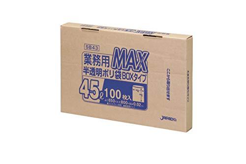 ジャパックス ゴミ袋 半透明 45L 横65×縦80cm 厚み0.02mm 業務用 MAX BOXタイプ ポリ袋 SB-43 100枚入