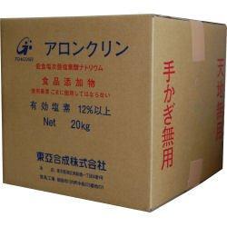 アロンクリン 20kg 低食塩次亜塩素酸ナトリウム 食品添加物
