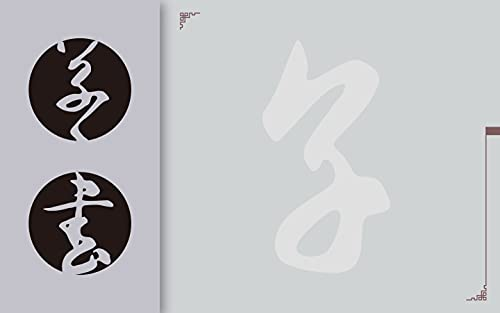 "Chinese Calligraphy Arts - Running Hand Vol. 175: Chinese Calligraphy Arts: Running Hand Vol. 175 Chinese ""Xiang"" (English Edition)"