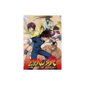 """烈火の炎 DVD-BOX 1"""""""
