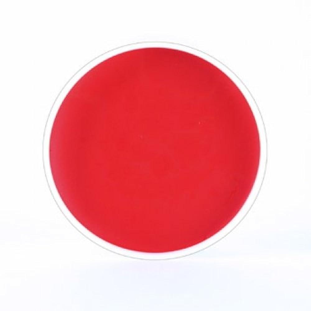 東歩道調整可能(3 Pack) mehron Color Cups Face and Body Paint - Clown Red (並行輸入品)