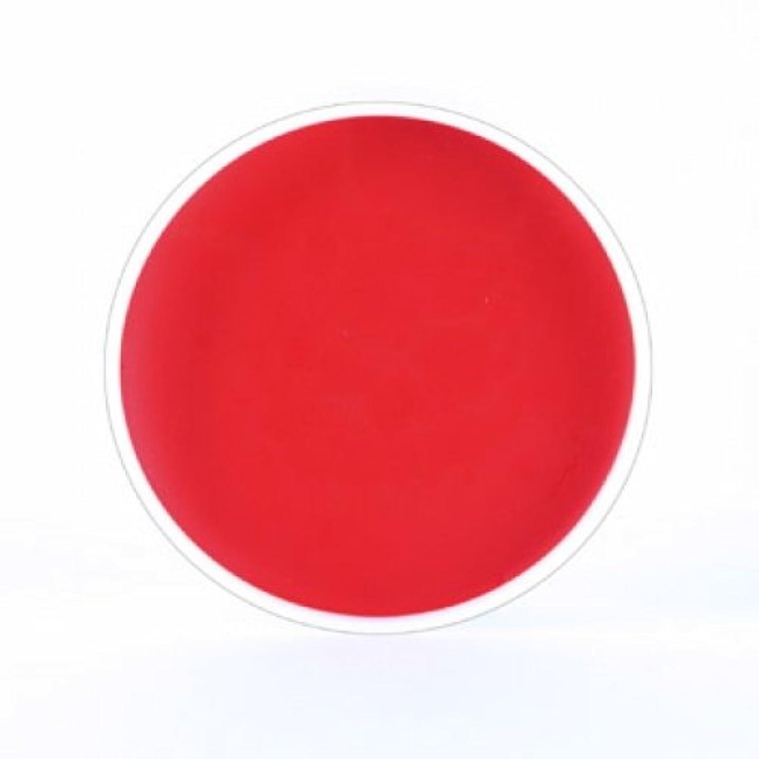 扇動するオーストラリア人アラバマ(3 Pack) mehron Color Cups Face and Body Paint - Clown Red (並行輸入品)