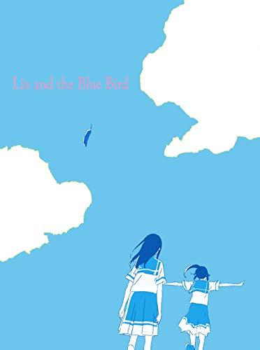 【Amazon.co.jp限定】リズと青い鳥 台本付初回限定版 Blu-ray(描き下ろし絵柄使用三方背ケース付き)