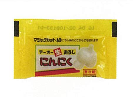 【クール便】 テーオー 生おろしにんにく (3g×200入)×8