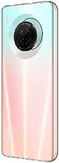 لهاتف هواوي واي 9 ايه لاصقة حمايه لعدسة الكاميرمن الزجاج المرن بتكنولوجيا نانو عاليه النقاء ضد الكسر بسمك 0.42 ملي