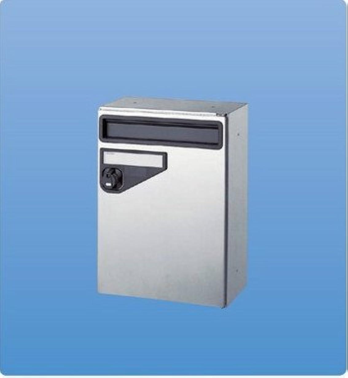 ウェブ波ガチョウ新協和 郵便受箱 郵便ポスト (ダイヤル錠付)前入前出型 SMP-6SD-FF